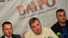ВМРО се оплаква от изборен саботаж пред ВАС от БСП, ДПС и ЦИК