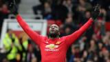 Ромелу Лукаку: Искам моите голове да носят титли на Манчестър Юнайтед