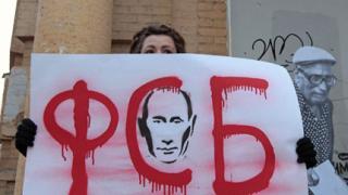 Нови арести на опозиционери в Москва