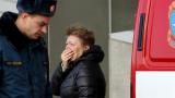 Руски пътнически самолет с над 220 души се разби в Египет