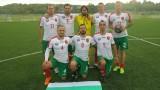 България спечели сребърни медали на първенството на Югоизточна Европа по футбол за журналисти