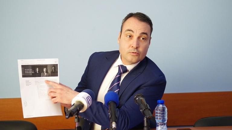 Главният прокурор ощастливи гербер, искайки му имунитета