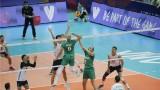 """България на осмо място след първите три срещи в """"Лигата на нациите"""""""
