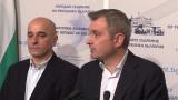 Общинари от СОС защитиха приватизацията на Общинска банка