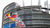 Колко внасят отделните страни в бюджета на ЕС?