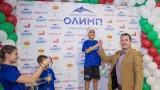 """Зам.-министър Николай Павлов откри коледния турнир по плуване на """"Национален спортен клуб Олимп"""""""