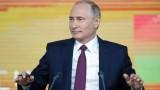 Путин обяви, че ще участва на президентските избори като независим кандидат