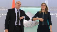 """Захариева: Позицията ни към РС. Македония не е """"вето"""""""