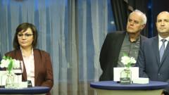"""Съдбата на кабинета """"Трифонов"""" - въпрос на едно движение на Борисов"""