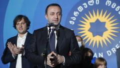 Грузия: Саакашвили е готов да дестабилизира властта и чрез убийства на опозиционери