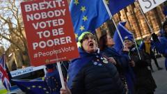 Поражение за Мей в британския парламент за Брекзит