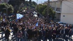 Гърците по островите стачкуват срещу правителството заради новите лагери за мигранти
