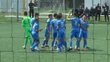 Левски и ЦСКА не се победиха при U15 и U17