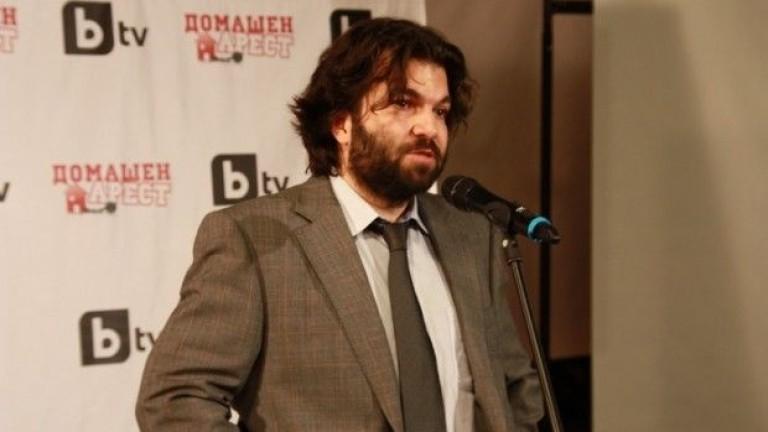 Новият собственик - ТВ продуцентът Мирослав Янев