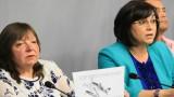 Нинова иска от правителството 3 млн. лв. за белодробно болните