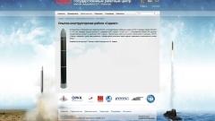 """Русия започва изпитания на междуконтиненталната ракета """"Сармат"""" през пролетта"""