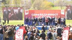 """40% от пътната мрежа в България е в лошо състояние; """"Информационно обслужване"""" ще преброява резултатите от Евроизборите"""