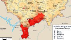 500 етнически българи в Косово с петиция за признаване на българската общност