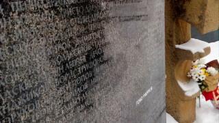 Поругаха за пореден път мемориала на жертвите на комунизма