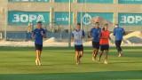 Пет момчета от ДЮШ тренираха с първия състав на Левски