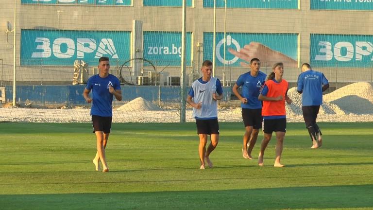 Пет момчета от школата на Левски тренираха с представителния тим