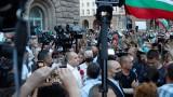 На 15-тия ден президентът Радев окуражи протеста да се не отказва