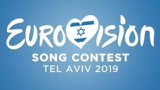 """Израел разкри логото на """"Евровизия 2019"""""""