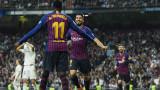 Барселона се класира на финал за Купата на Краля, след като отстрани Реал (Мадрид)