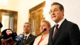 Хайнц-Кристиан Щрахе се отказва от мястото си в Европейския парламент