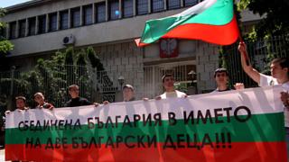 250 души на протест пред Полското посолство