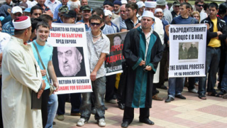 Мюсюлмани се надигнаха срещу Недим Генджев