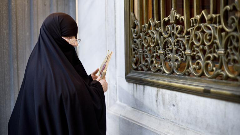 Комисията на ООН по правата на човека заяви, че забраната