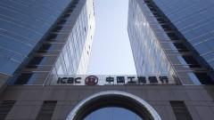 """С $940-милиардна """"дупка"""" в капитала ще трябва да се справят топ 4 на банките в Китай до 2024-а"""