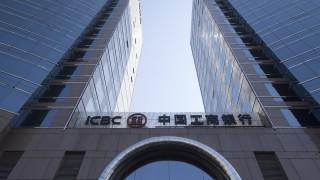 Най-голямата китайска банка прекрати продажбата на държавен дълг в САЩ
