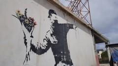 Sotheby's ще приеме биткойн и етериум за търг на култовия артист Banksy