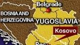 Косово: Преговорите трябва да приключат до 10 декември