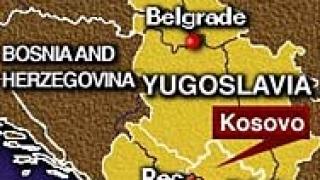 Косово обявява независимост, ако Русия наложи вето