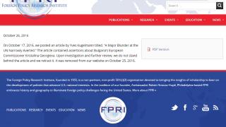 Американският институт за външни политики се отрече от материала срещу Кристалина Георгиева