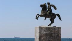 Учени установиха причината за смъртта на Александър Македонски