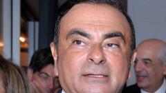 Интерпол със заповед за арест на Карлос Гон