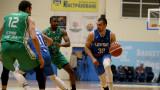 Левски Лукойл и Берое може да участват в новата баскетболна лига на Балканите