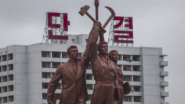 Тайната финансова система на Северна Корея, с която заобикаля санкциите на ООН