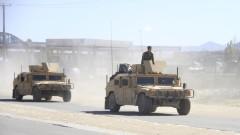 Пентагонът официално се изтегля от Афганистан