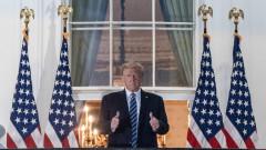 В събота Тръмп ще говори от Белия дом