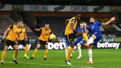 Челси допусна обрат срещу Уулвърхемптън в 95-ата минута