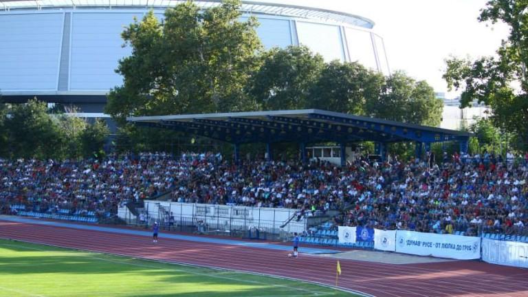 Стадионът е в много по-лошо състояние, отколкото беше преди. Това