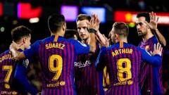 Барселона с класическа победа над Ейбар