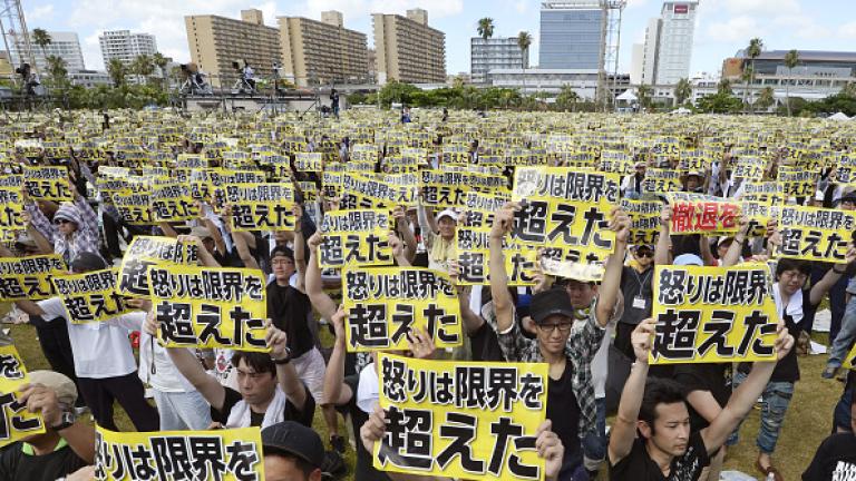 Десетки хиляди на протест в Окинава срещу американското военно присъствие