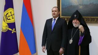 Армения благодари на българския народ за оказаната подкрепа в най-тежък час