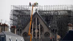 Работниците, обновяващи Нотр-Дам, пушили в катедралата